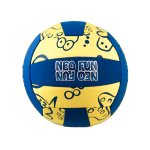 Neopren Volleyball